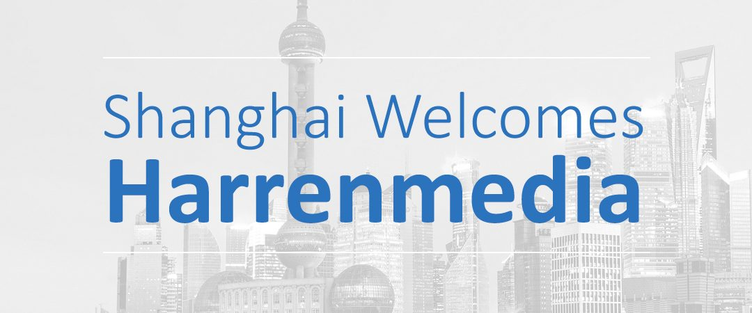Shanghai Welcomed Harrenmedia at China Joy 2016